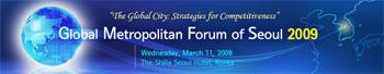 Global-Metropolitan-Forum-Seoul
